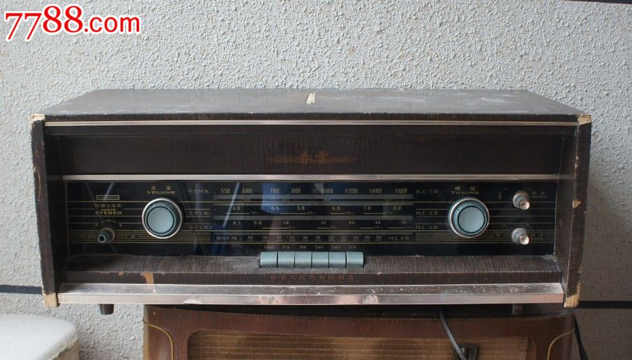 春雷101调频电子管收音机