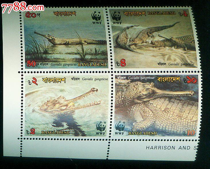 鳄鱼(wwf世界野生动物保护基金会)新票4全