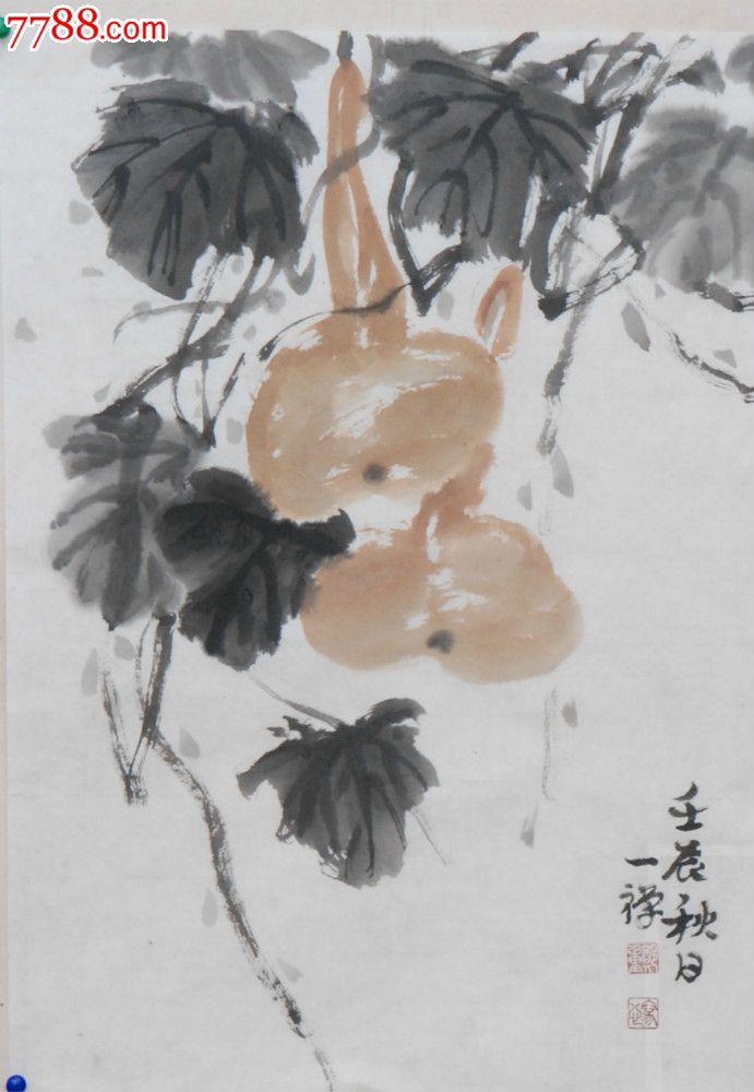 郑重人物画----葫芦_花鸟国画原作_水墨中国画【7788