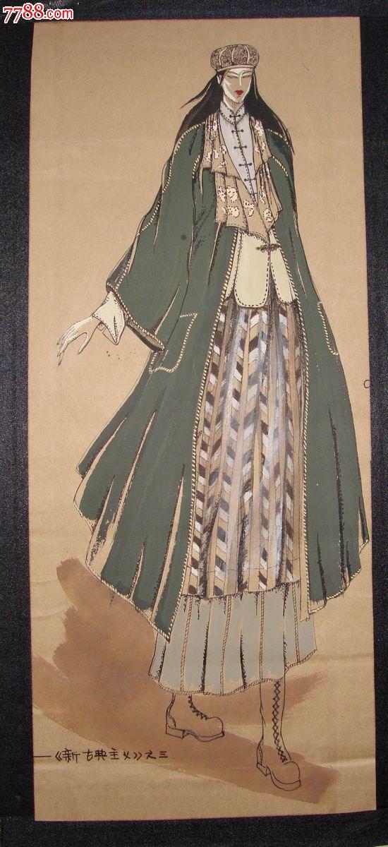 【服装设计·原画稿】新古典主义服饰