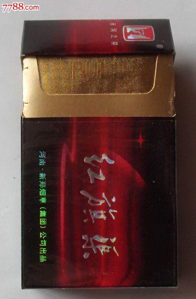 红旗渠【福瑞阁】_第1张_7788收藏__中国收藏热线