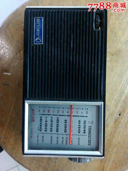 老式晶体管收音机,上海