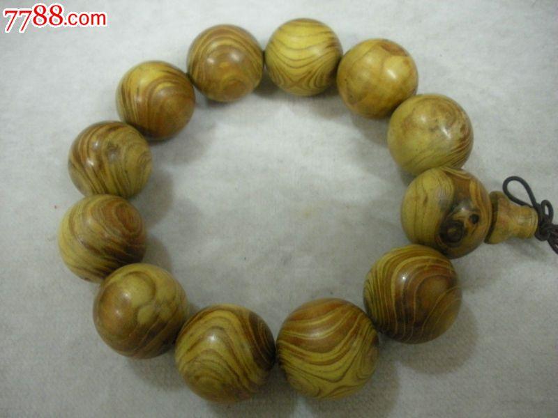 民国老黄金檀木稀少单个珠都带双眼手链包真包老古玩古董收藏