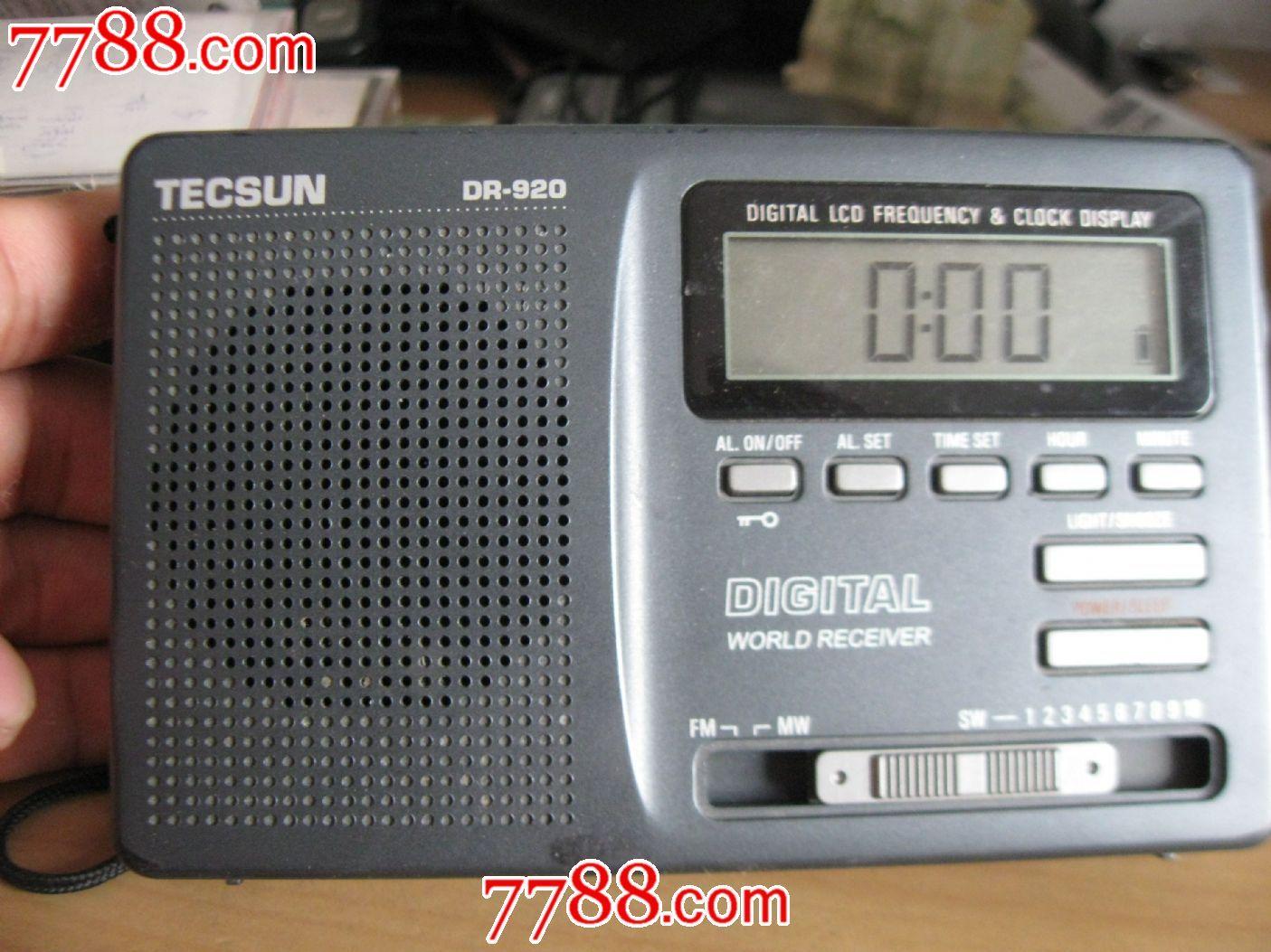 德生dr-920钟控收音机,数字显示.配件机.