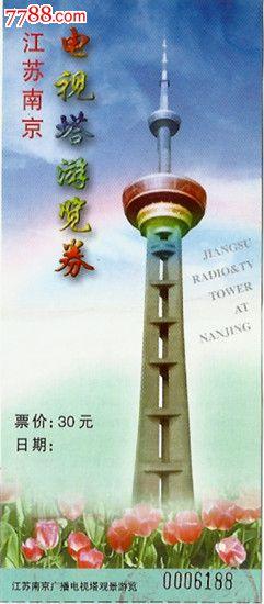 科技小制作纸塔