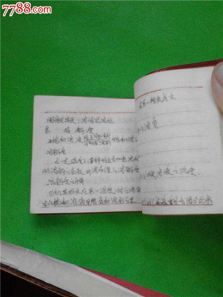 0000元【青青草堂】_第5张_7788收藏__中国收藏热线