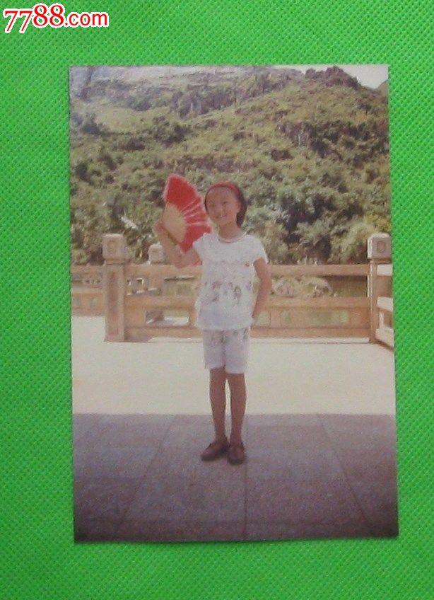 可爱的小女孩照【合家欢乐店】_第1张_7788收藏__中国收藏热线
