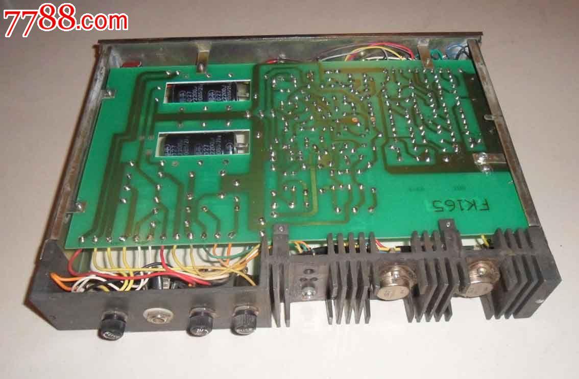 长江电影机用fk165扩音机