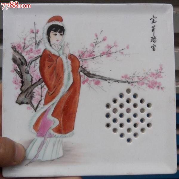 瓷板手绘红楼梦人物--宝琴踏雪