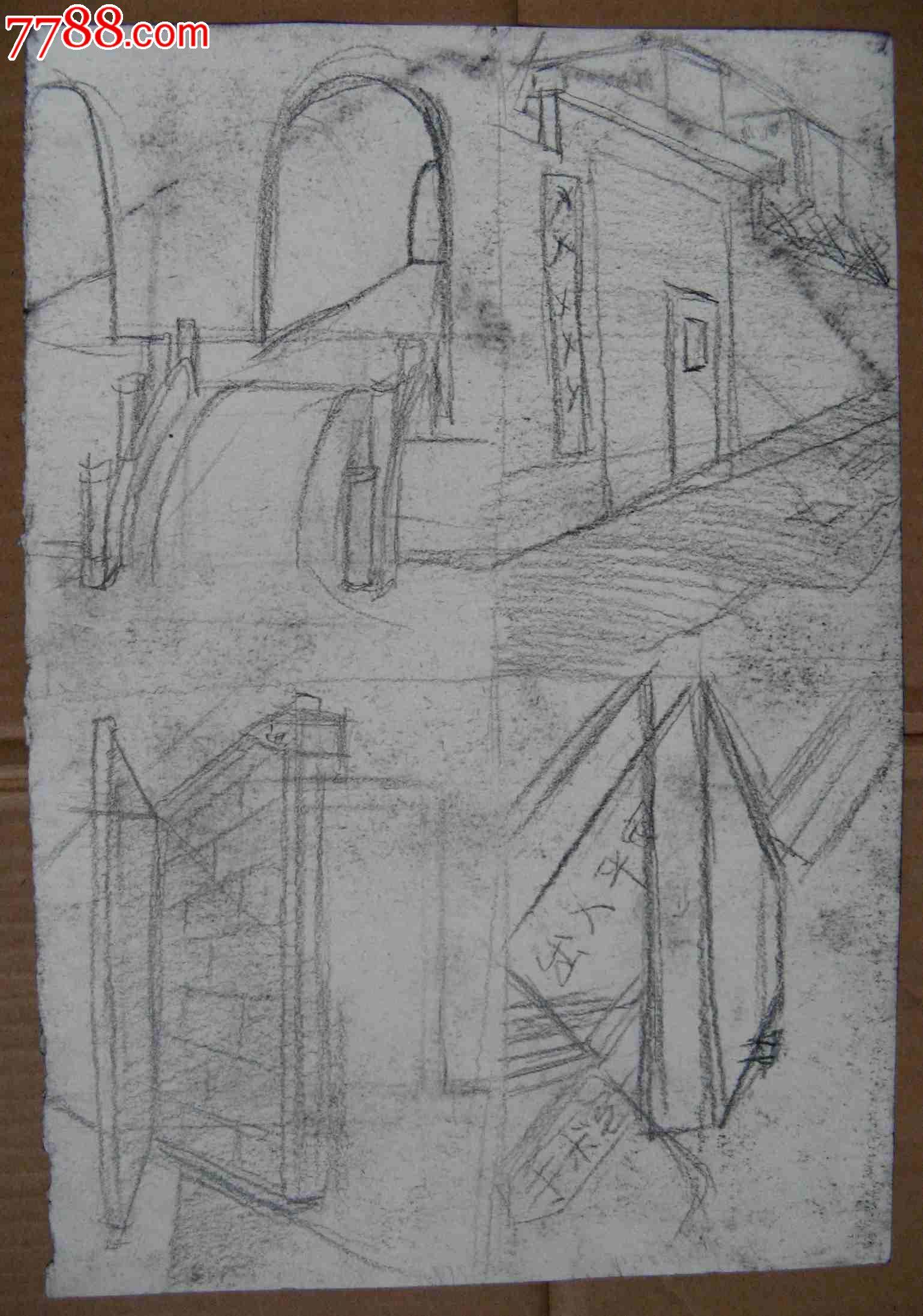铅笔素描画:派出所大门