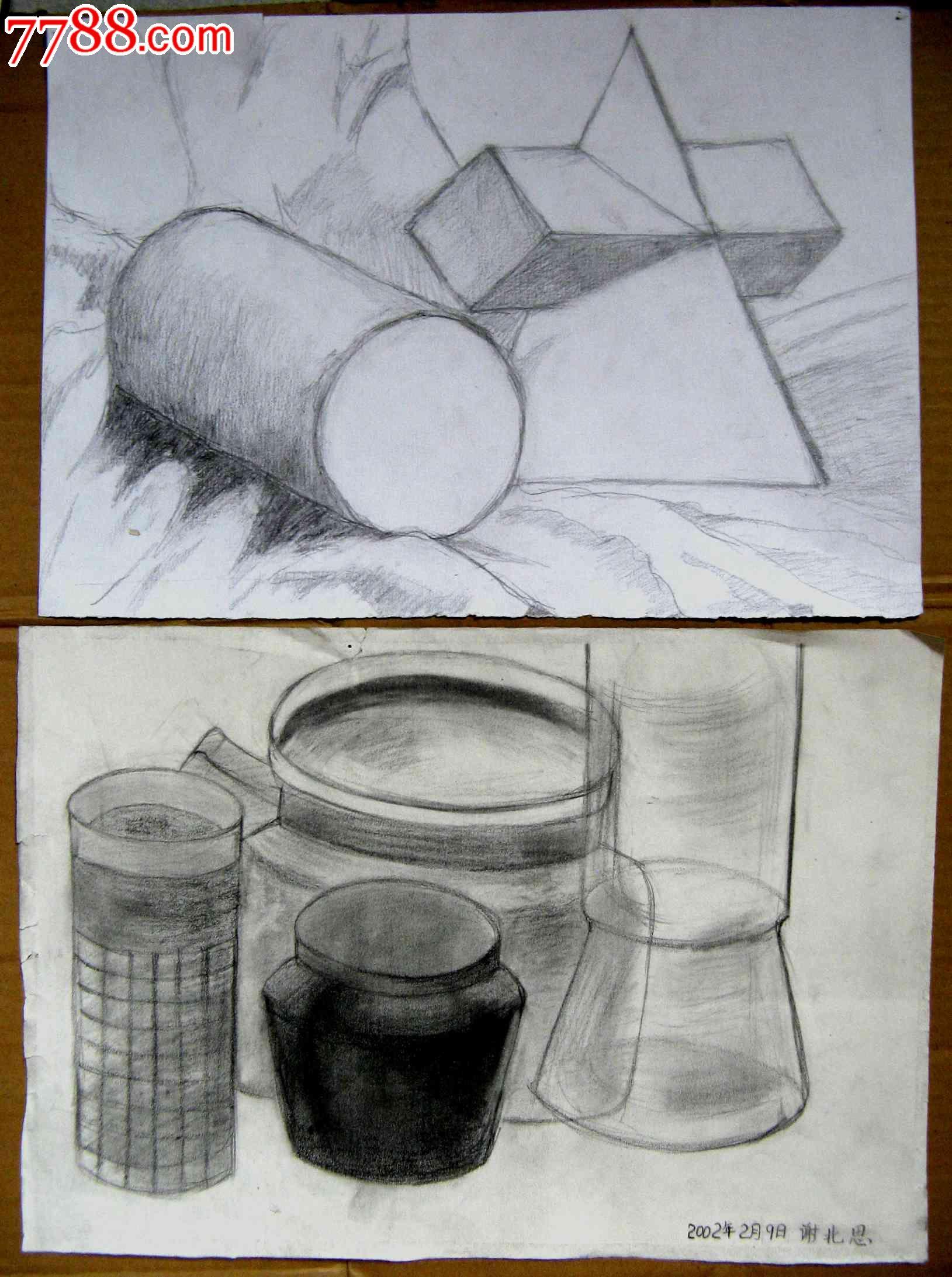 铅笔素描画2幅:静物几何图形