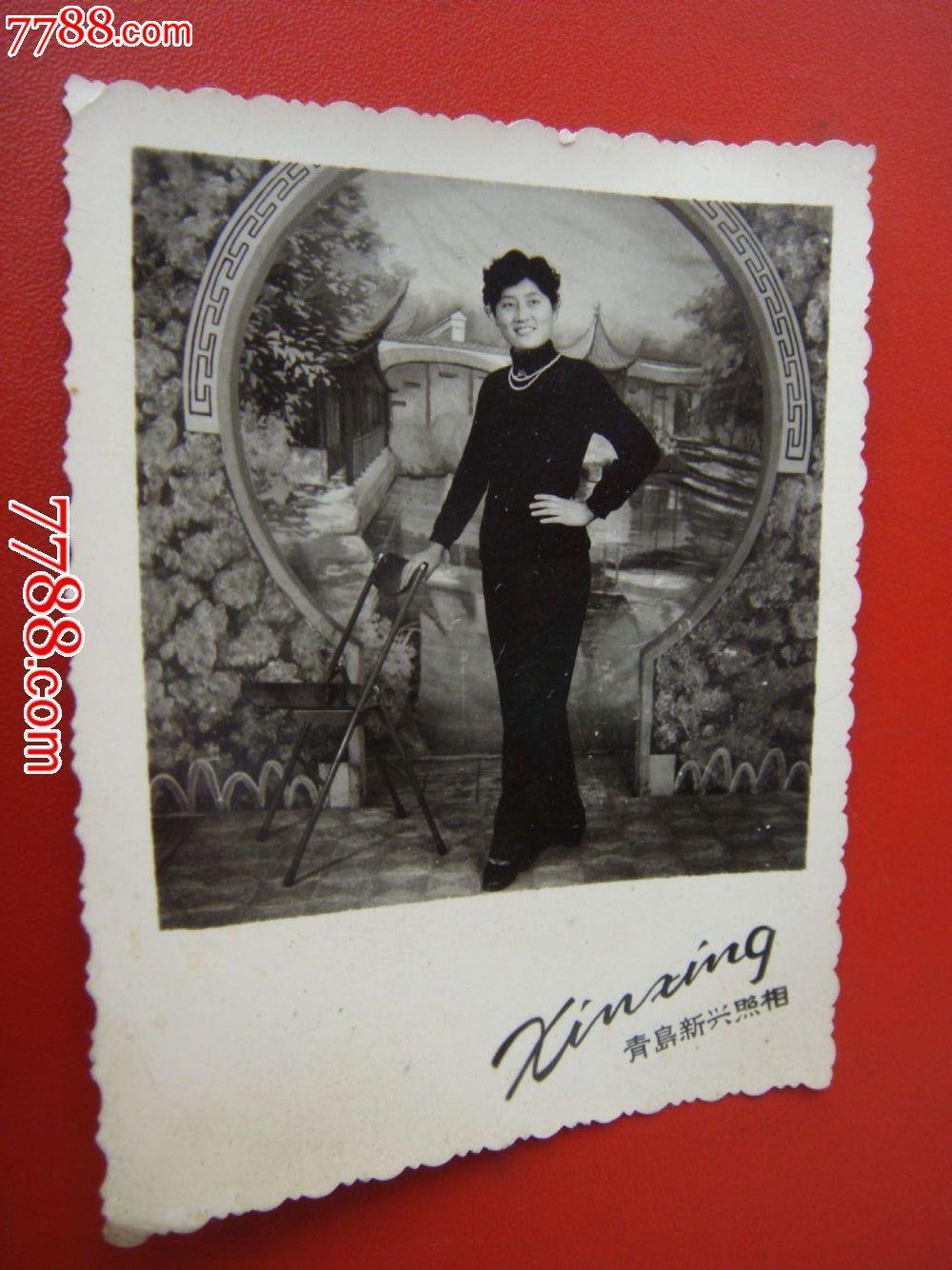 七十年代末,青岛新兴照相【喇叭裤~美姐/窒内布景/全身/黑白艺术照】