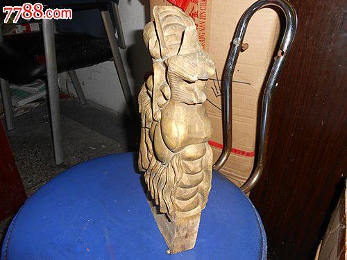 木雕龙头_第4张_7788收藏