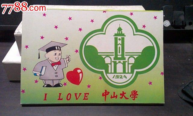 包裝 包裝設計 購物紙袋 紙袋 640_384