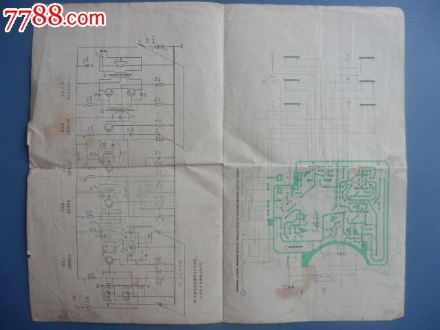 东风602型晶体管收音机说明书