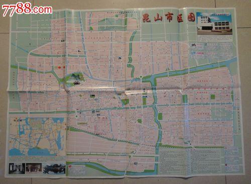 8010旧地图收藏--青岛景观游览全图--品好(2004年版)图片