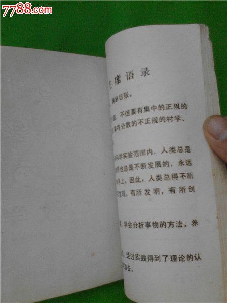 0000元_第2张_7788收藏__中国收藏热线