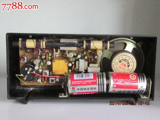 红灯753型晶体管收音机