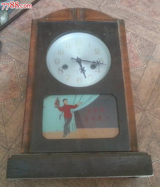 特价文革玻璃画红灯记誓做革命接班人钟表座钟挂钟一个包老怀旧稀少