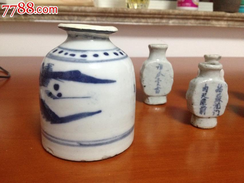 苏州雷允上诵芬堂青花药瓶_老药瓶子_古陶瓷【7788