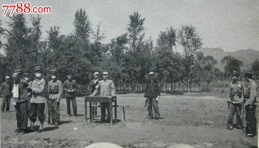 早期审判处决犯人的刑场【老照片】