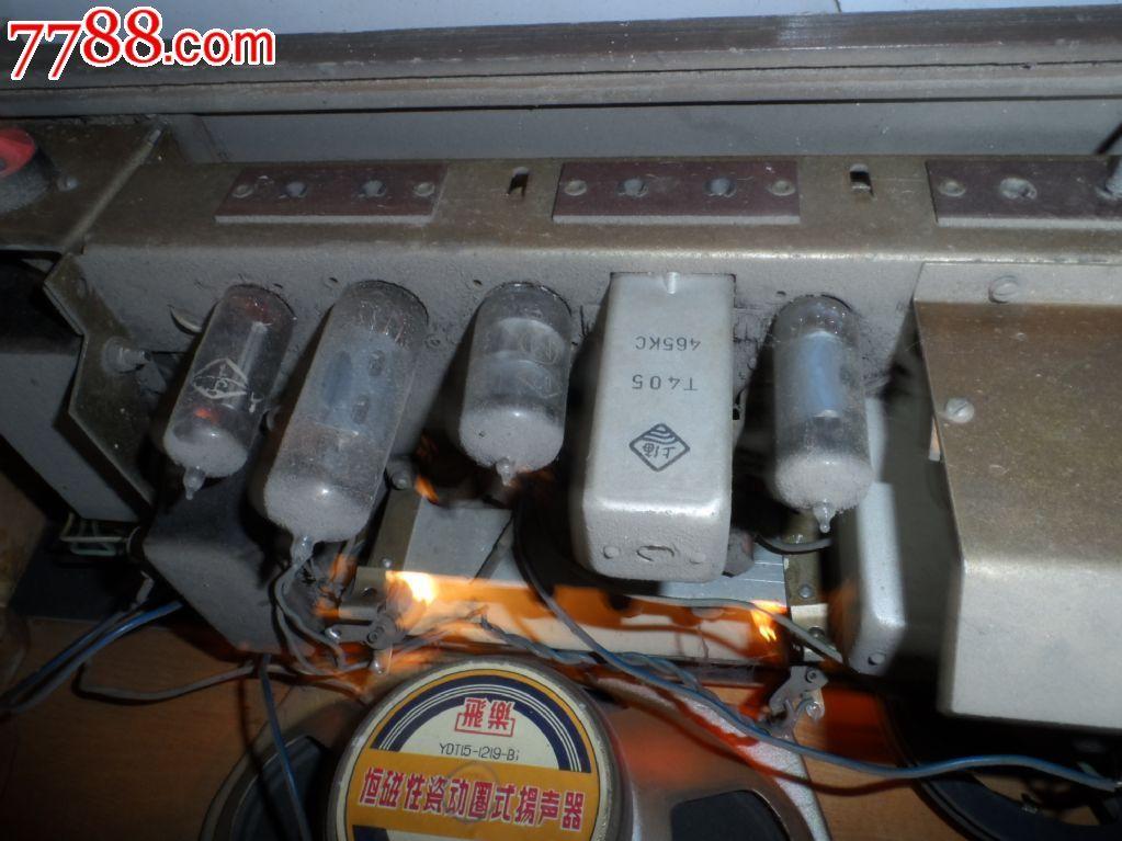 电子管上海牌164_收音机_满汉民俗收藏馆【7788收藏