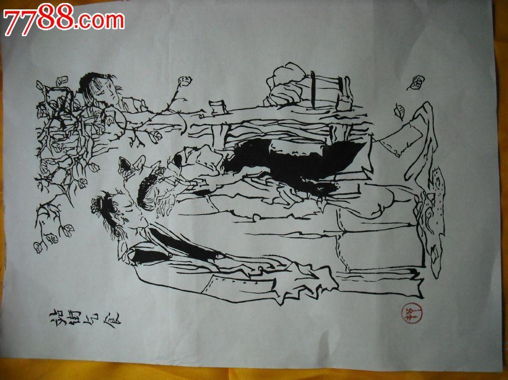 鲁迅作品封面手绘图