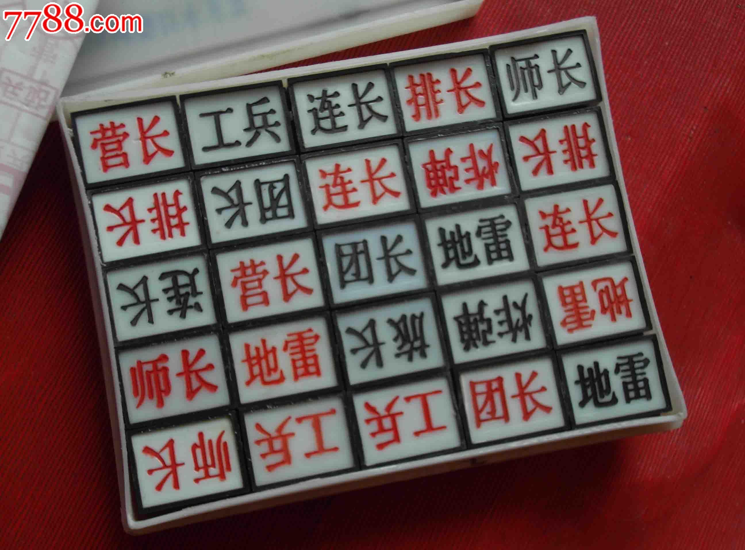 美式足球比分直播美式足球即时比分是一个出生在美国的日本姑娘,曾被父母送到日本完成学业。武雄在他的信中说美式足球即时比分是一个护士,名字叫礼子,美式足球即时比分的老家在日本.九乐棋牌游戏中心下