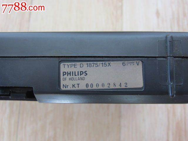 飞利浦d1875-se24596522-收音机-零售-7788收藏