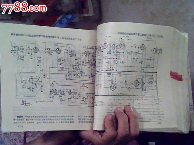 【电子管收音机,电子管录音机电路图大全】400页