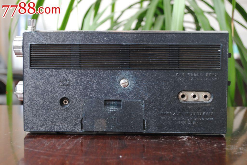 牡丹941收音机,不卖,只交换机子玩儿