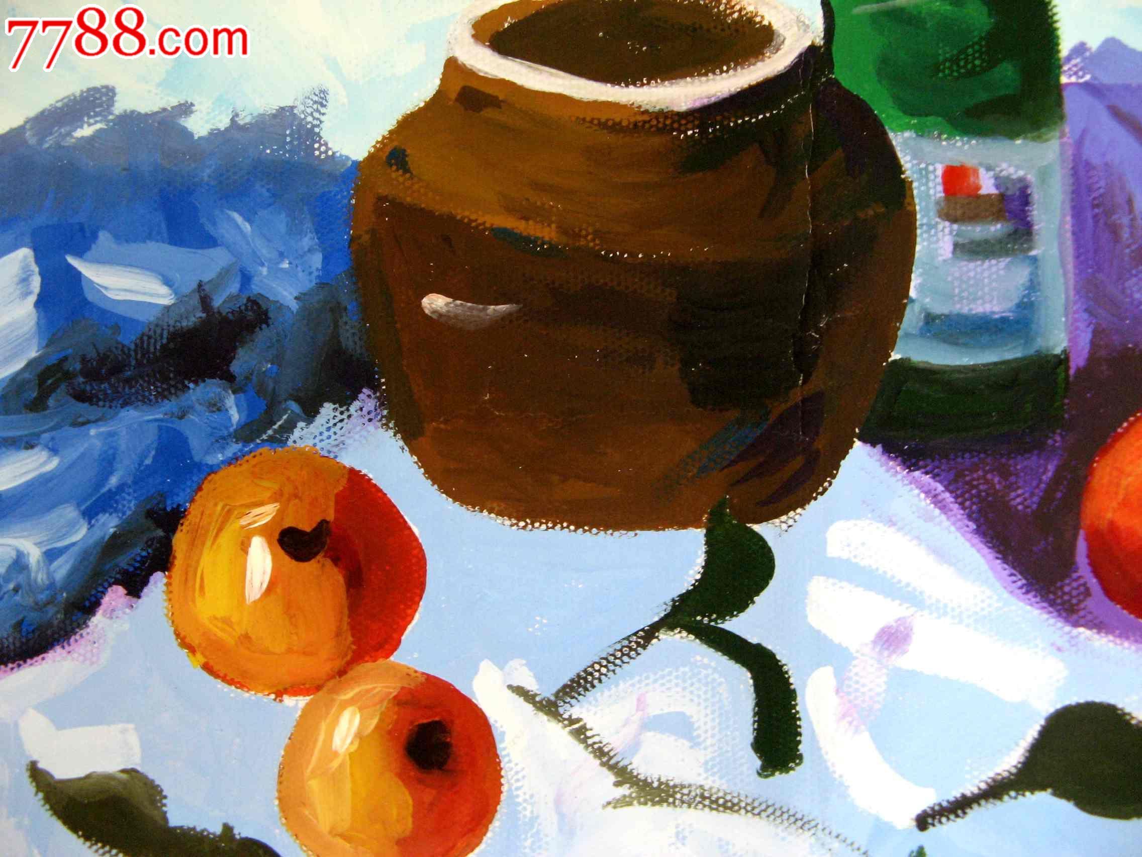 四开静物水粉画 水果 瓶子与陶罐