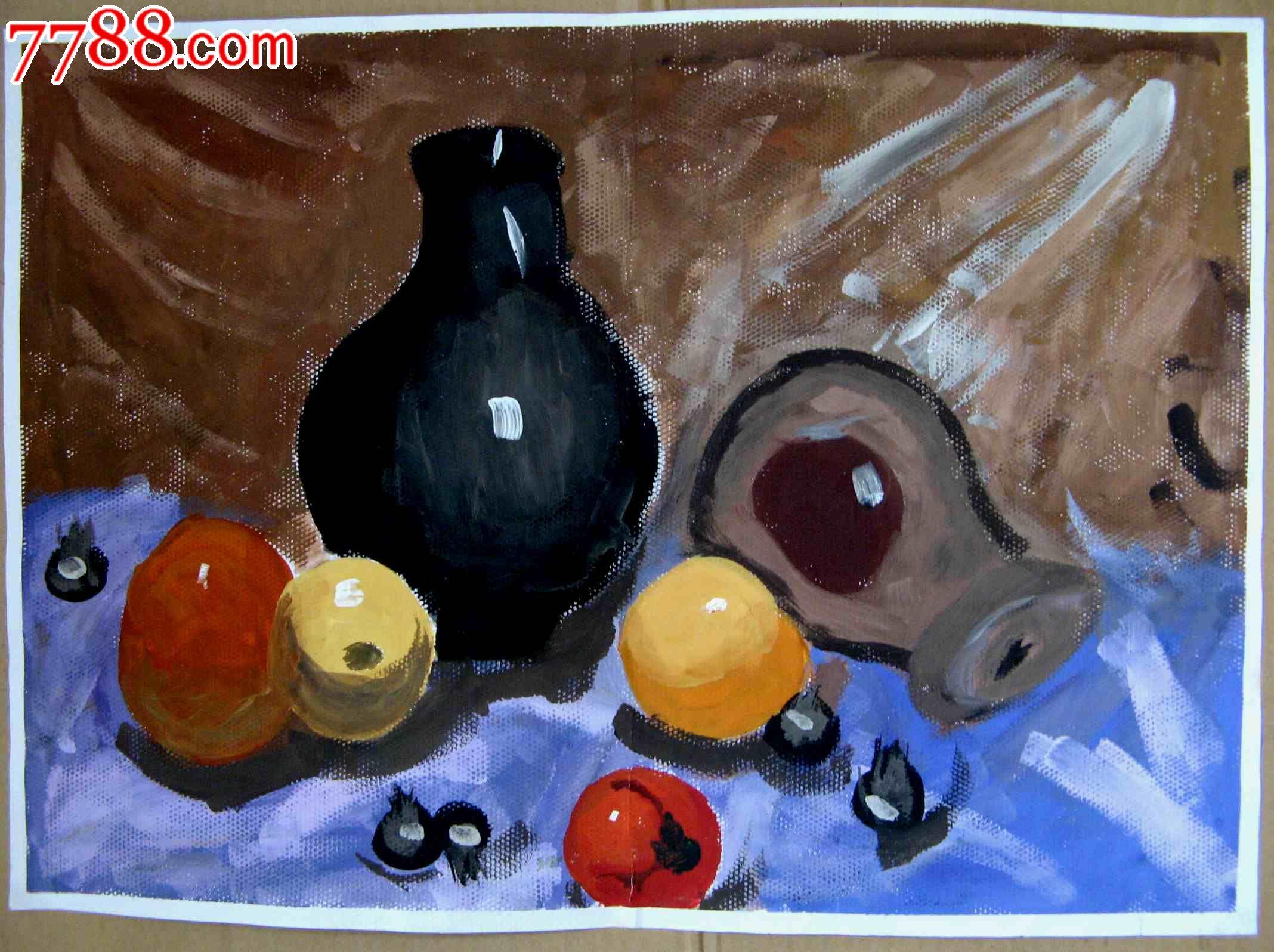 四开静物水粉画 水果与瓶罐