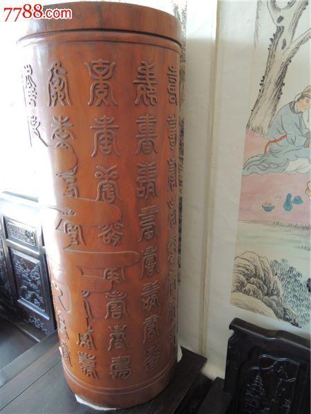 黄梨木原木桩雕刻笔筒