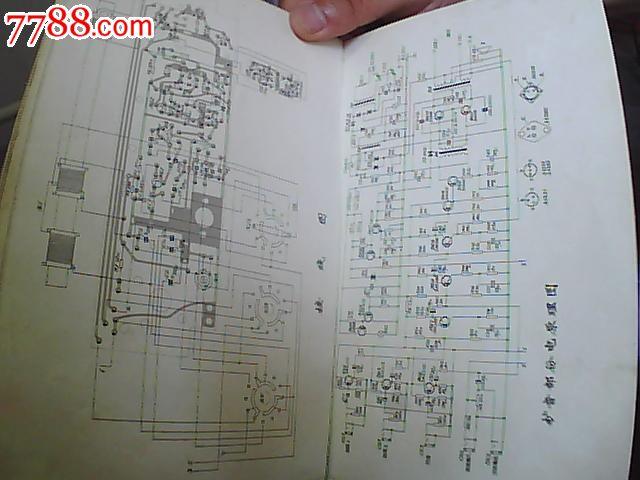 红旗牌100w晶体管交直流两用收扩音机使用说明书