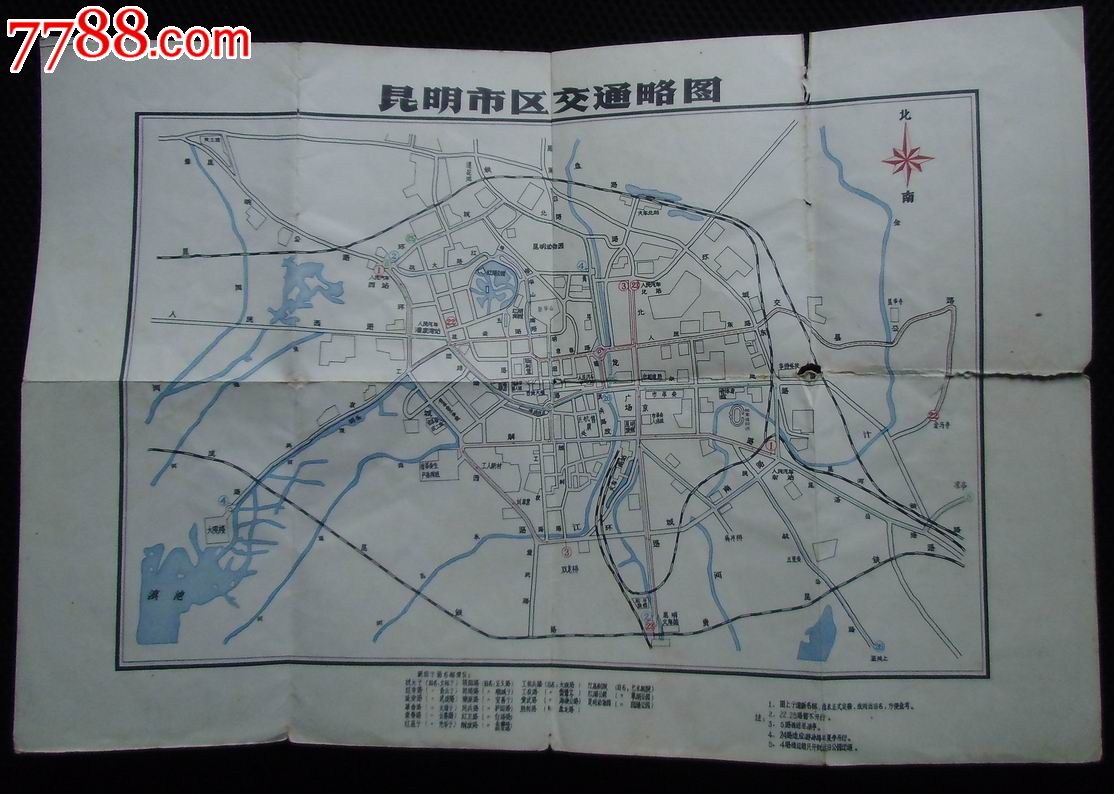 文革地图—昆明市交通图