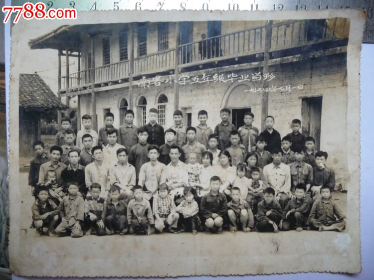 贵州德江县南容小学74年七,一毕业照v小学小学期图片