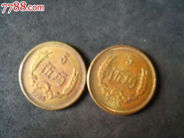 老三花硬币价格表