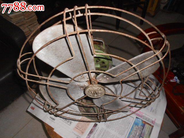 老式华生牌电风扇