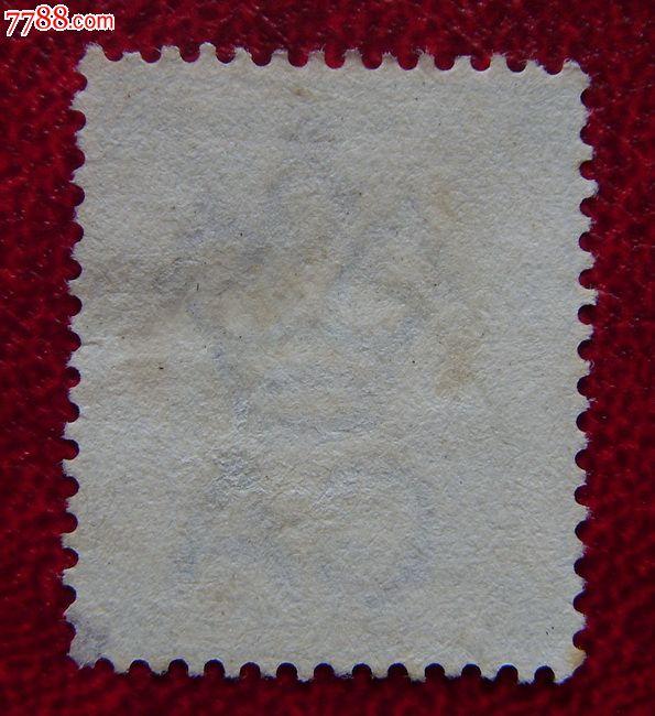 香港古典邮票--维多利亚女皇像-se24737176-港澳台
