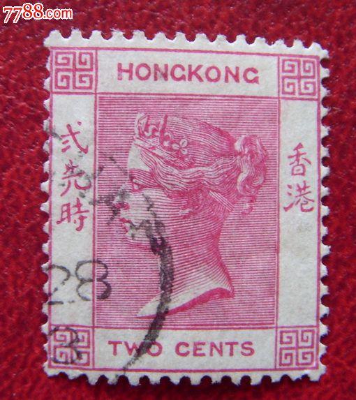 香港古典邮票--维多利亚女皇像-se24737281-港澳台