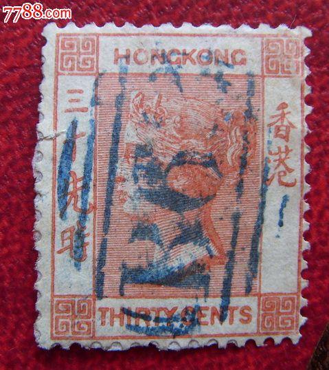 香港古典邮票--维多利亚女皇像-se24742451-港澳台