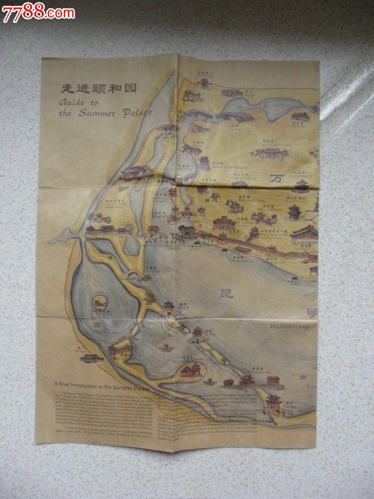 颐和园手绘旅游地图_议价【杂品苑】_第2张_7788收藏__中国收藏热线