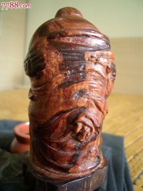 木雕精品——紫檀柳弥勒佛摆件,精雕细刻,木纹独特,颇具意境!