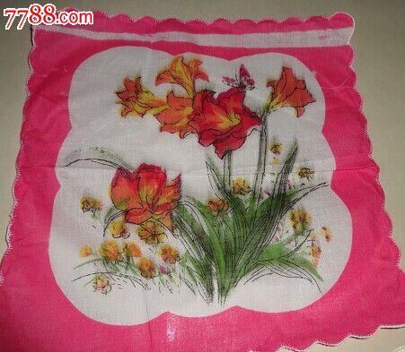 品种: 手帕/手绢-手帕/手绢 属性: 其他材质,,印花,,80-89年,,正方形