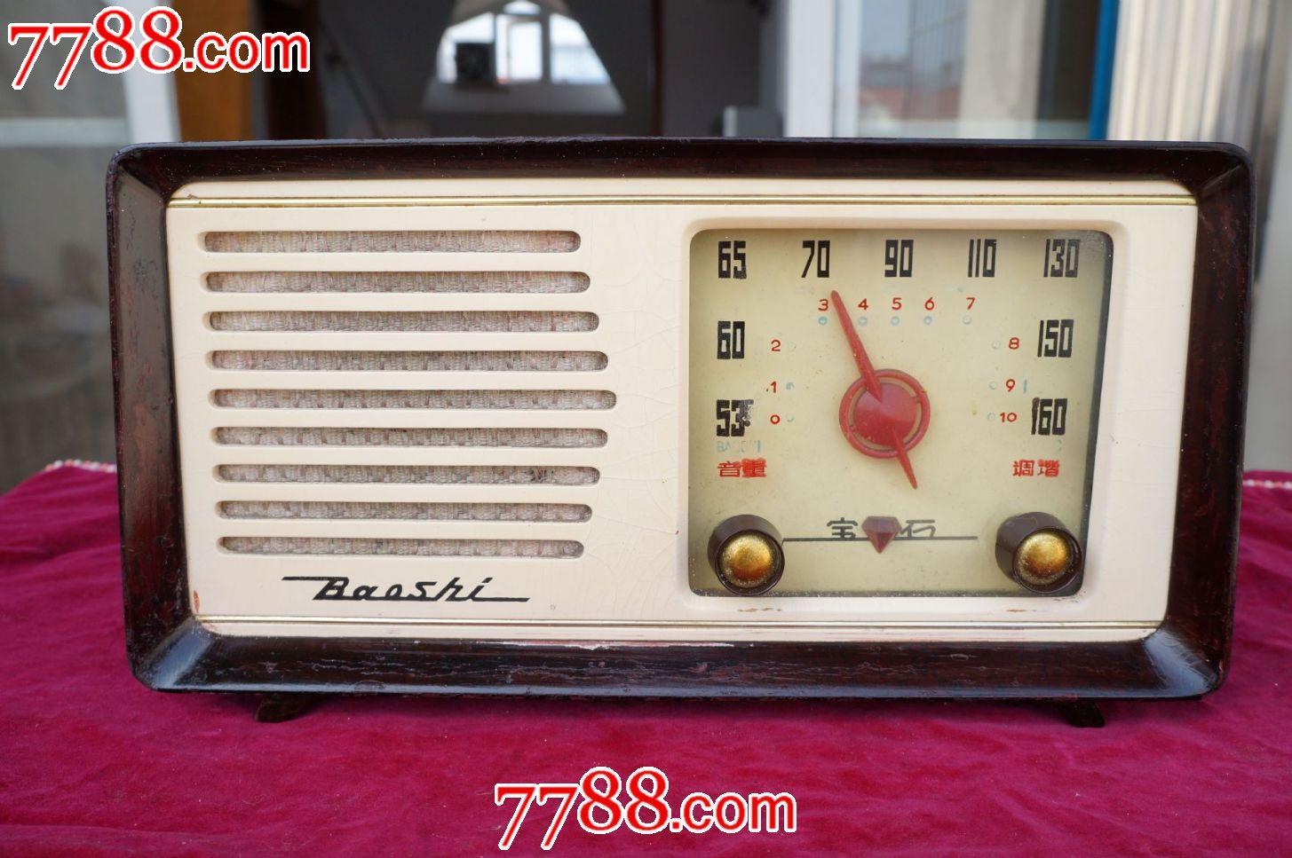 宝石441-b四灯电子管收音机