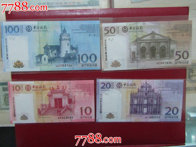 2组澳门币,同号.连号_第1张_7788收藏__中国收藏热线