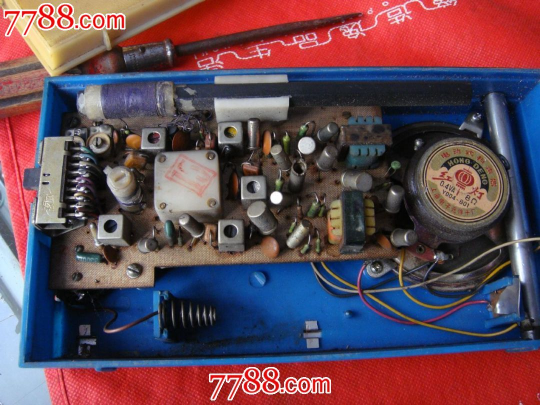 zx2031收音机电路板图