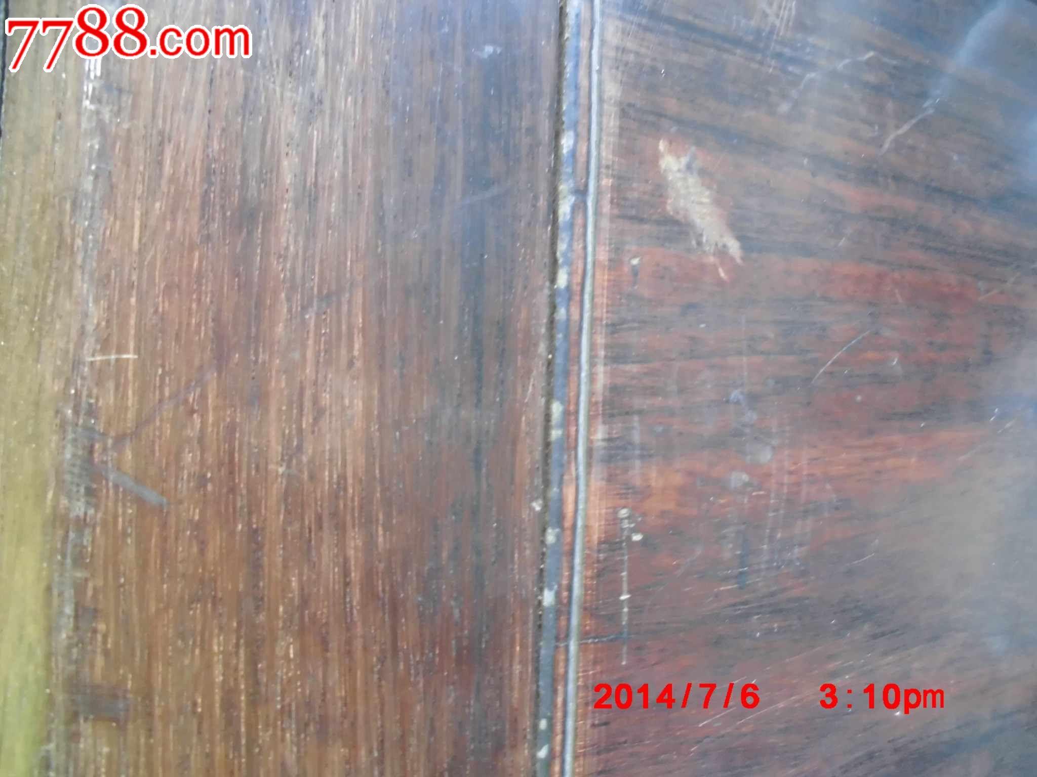 清代的红木床头柜子