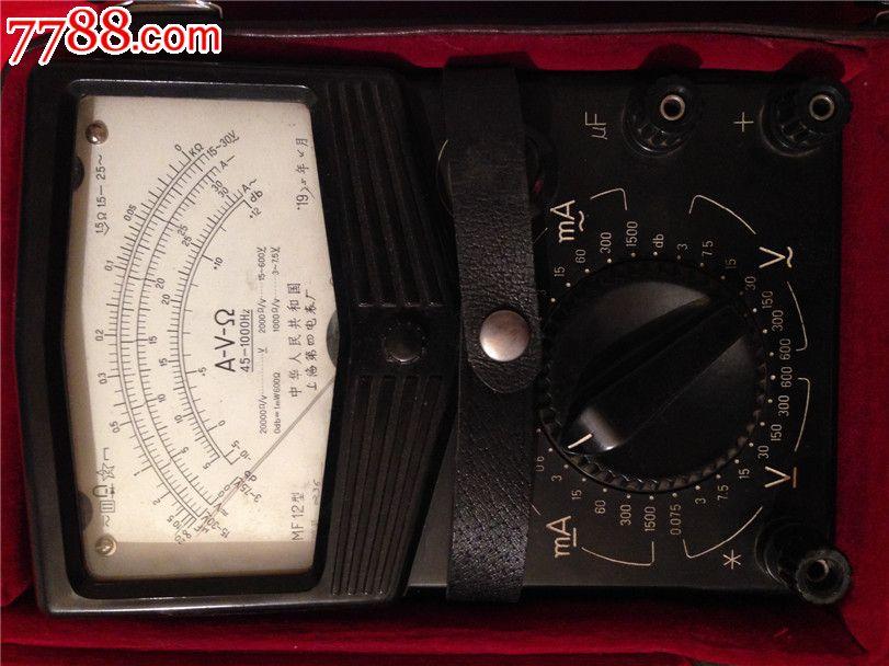 MF12型万用电表,中华人民共和国上海第四电表厂1975年5月制造,编号236.保存完好,品相及配件详见图。